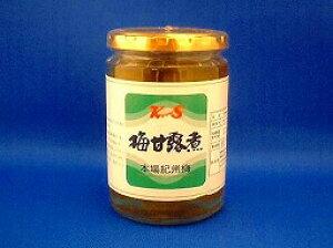 【N】梅甘露煮 S 410g ※受注発注商品