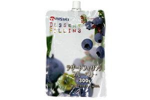 【N】デザートフィリング ブルーベリー 300g【アイスクリームフェア】
