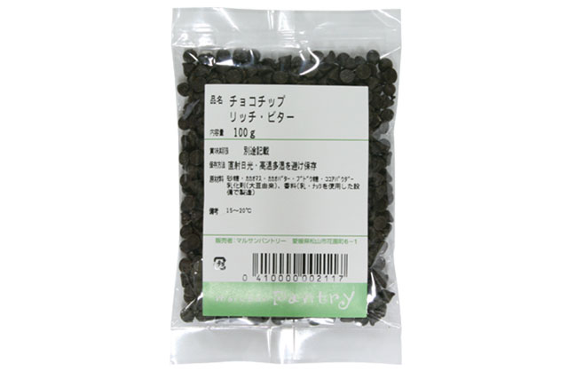 チョコチップ(リッチ&ビター) 100g夏季クール便扱い商品(6-9月)