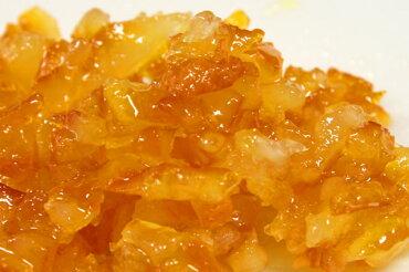 ブラッドオレンジピール