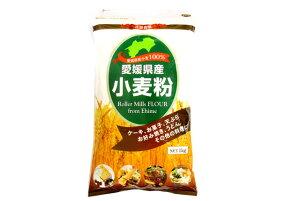 中力粉 愛媛県産小麦粉(吉原食糧) 1kg(チャック付)【国産・愛媛県小麦】