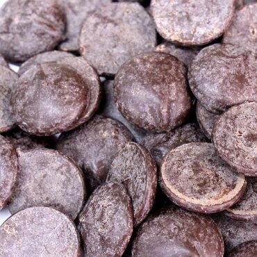 大東カカオスペリオールタンブル75%1kg夏季クール便扱い商品(6-9月)【クーベルチュールチョコレート】