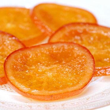 サバトンオレンジトランシュ(輪切り)1kg