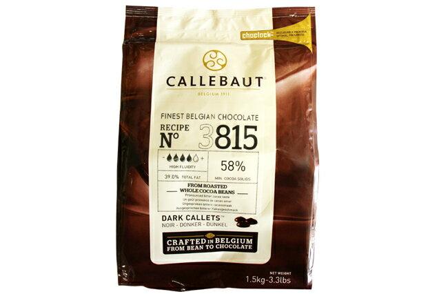 カレボー 3815カレット58% 1.5kg夏季クール便扱い商品(6-9月)【クーベルチュールチョコレート】