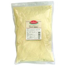 ポテトグラニュー(乾燥ポテト粉末) 1kg ※お取り寄せ商品のため入荷まで1週間程度必要です。