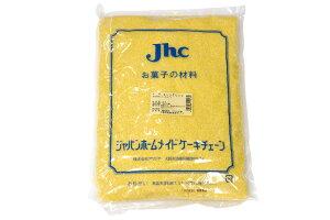 コーングリッツ(とうもろこし荒挽粉) 1kg