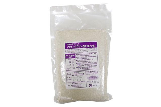 パネトーネマザー粉末(製パン用)250g