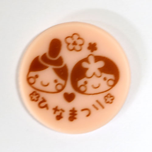 【まぎ割】ひなっこメダル2個入り【ひなまつり】※賞味期限2018.5.27