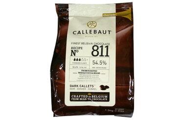 カレボー811カレット54.5%1.5kg【6〜9月夏季クール便】【クーベルチュールチョコレート】