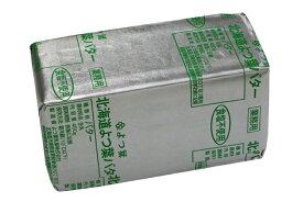よつ葉バター無塩(無塩バター)450gクール便扱い商品 お一人様1個 賞味期限2021.1.6【C】