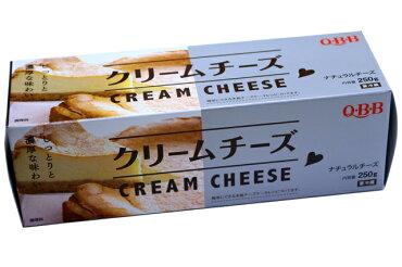 【C】【N】QBBクリームチーズ250gクール便扱い商品