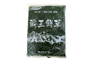蔵王餅草 1kgクール便扱い商品【F】【よもぎ】