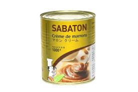 サバトン マロンクリーム 1kg【モンブラン】