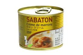 サバトン マロンクリーム 250g【モンブラン】