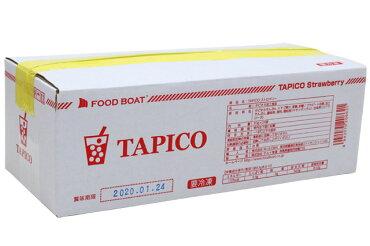 【F】【業務用】TAPICOストロベリー83g×24(タピオカ)クール便扱い商品※受注発注商品のため1週間程お時間をいただく場合があります。