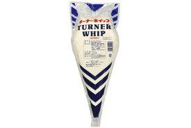 【F】ターナーホイップ 1Lクール便扱い商品 【【アイスクリームフェア】