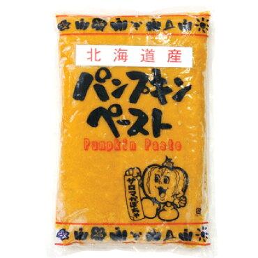 北海道佐呂間産パンプキンペースト1kgクール便扱い商品