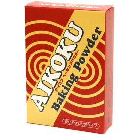 アイコク ベーキングパウダー 6g×4入 (食品添加物・合成膨張剤)