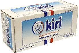 【C】【N】キリクリームチーズ(KIRI) 1kgクール便扱い商品【チーズケーキフェア】