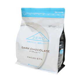 【C】大東カカオ ZERO 57% 1kg 5-10夏季クール便 ノンシュガーチョコレート 賞味期限2020.10.8