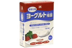 【C】【N】手作りヨーグルト種菌 2g×5入