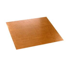 ヒミツ♪の銅天板【B】280x320mm(0.8mm厚)