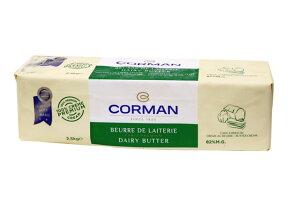 【F】Corman 発酵バター2.5kg