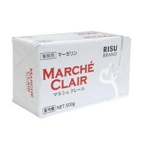 【C】マルシェクレール500g×20個(製菓・製パン・調理用無塩マーガリン)クール便扱い商品【香料、着色料不使用】