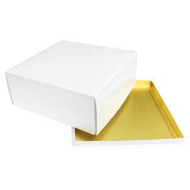 【デコレーションケーキ用ボックス】かぶせデコ箱尺寸ホワイト (底・フタ・金台紙 各2枚ずつ)※発送まで1週間程度お時間いただく場合あり
