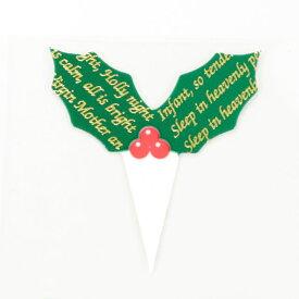 PXP-014 ヒイラギ B 10枚入 クリスマス