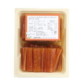 サバトン オレンジラメル 1kg