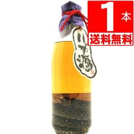 南都酒造 ハブ入り ハブ酒 35度 800ml×1本 [送料無料] 泡盛ベース+ハブ(蛇)+ハブエキス+13種類のハーブブレンド 蛇