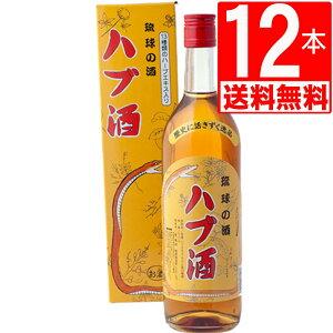 南都酒造 ハブ酒 25度 720ml×12本 [送料無料] 泡盛ベース+ハブエキス+13種類のハーブブレンド