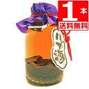 南都酒造 ハブ入り ハブ酒 35度 1.8L [送料無料] 泡盛ベース+ハブ(蛇)+ハブエキス+13種類のハーブブレンド 蛇…