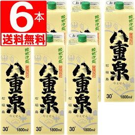琉球泡盛 八重泉30度 紙パック1.8L×6本[送料無料]