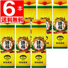 琉球泡盛請福紙パック1.8L×6本[送料無料]