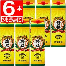 琉球泡盛 請福30度 紙パック1.8L×6本[送料無料] 沖縄 お酒