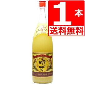 琉球泡盛[リキュール] 請福 ゆずシークヮーサー10度 1.8L×1本[送料無料] 請福酒造 シークワーサーリキュール 沖縄のお酒