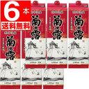琉球泡盛 菊之露30度 紙パック1.8L×6本[送料無料]