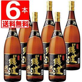 琉球泡盛[古酒] 残波43度瓶 1.8L×6本[送料無料] あわもり ざんぱ クース