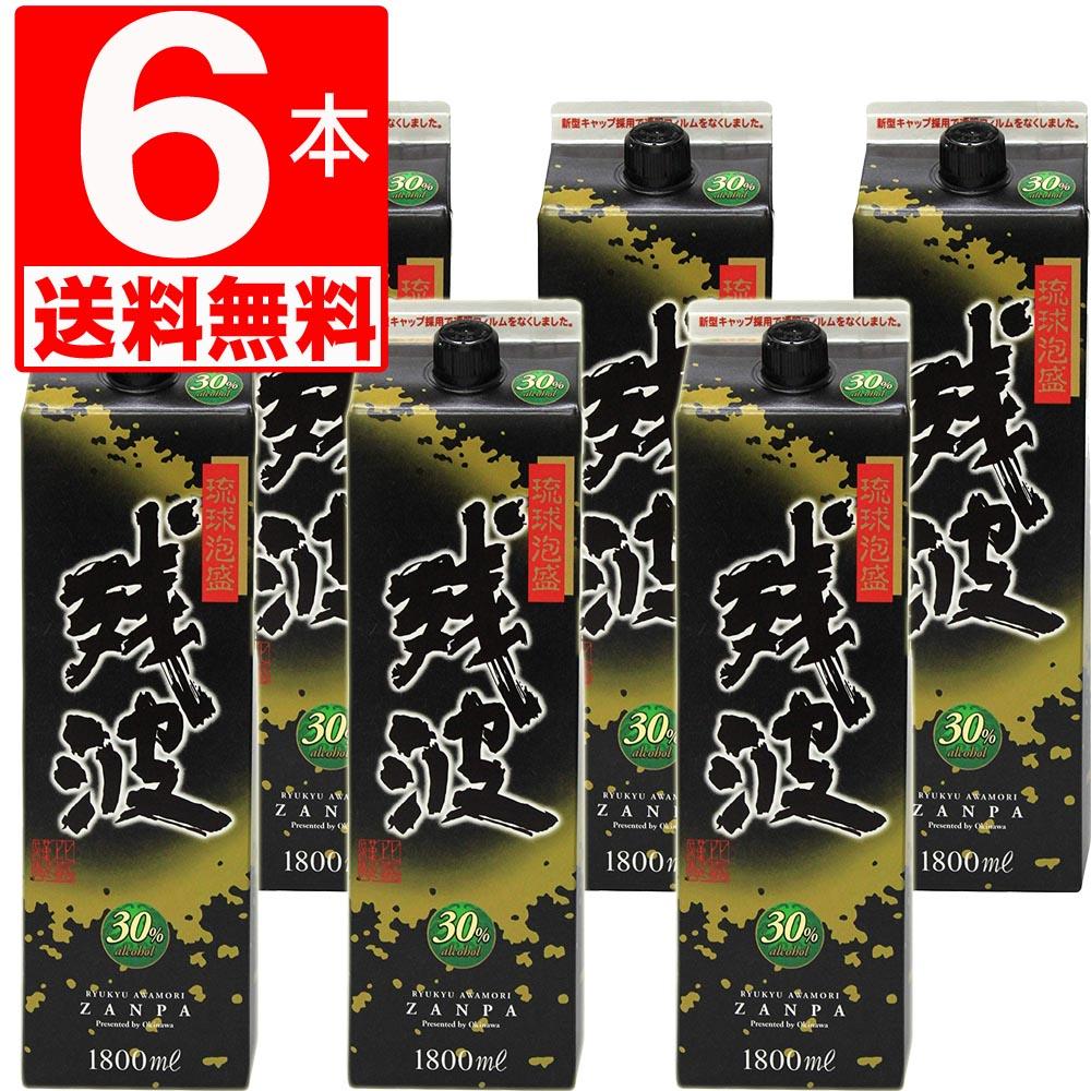 琉球泡盛 残波30度 紙パック1.8L×6本ザンクロ[送料無料]
