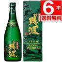 琉球泡盛[古酒] 残波プレミアム35度 720ml×6本瓶[送料無料]