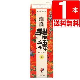 琉球泡盛 瑞穂30度 紙パック1.8L×1本 [送料無料] 首里最古の蔵元 瑞穂酒造