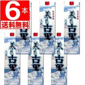 琉球泡盛 今帰仁酒造 美しき古里 30度淡麗 紙パック1.8L×6本[送料無料]