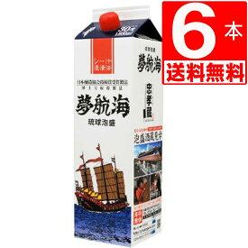 琉球泡盛 忠孝酒造 夢航海 30度 紙パック1.8L×6本[送料無料]