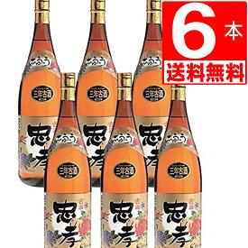 琉球泡盛 忠孝酒造 忠孝古酒 古酒43度 1.8L×6本瓶[送料無料]