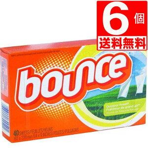 バウンスシート40枚入 Bounce Sheets 乾燥機用ドライシート 40枚×6個[送料無料] バウンス シート エイプリル コインランドリーでも活躍