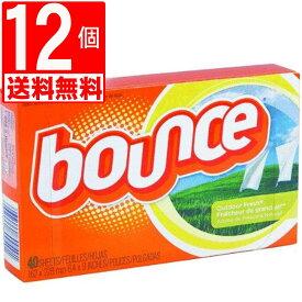 バウンスシート40枚入 Bounce Sheets 乾燥機用ドライシート 40枚×12個[送料無料] バウンス シート エイプリル