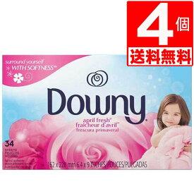 ダウニーシート34枚入 Downy Sheets 乾燥機用ドライシート 34枚×4個[送料無料] エイプリルフレッシュ