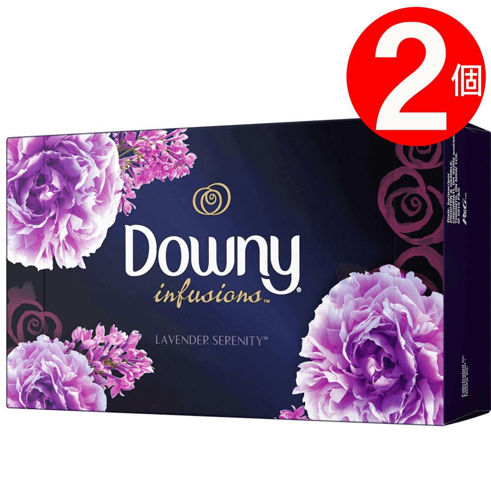 ダウニーシート インフュージョンラベンダー Infusions Lavender Serenity 90枚×2個[送料無料] ダウニーブランドの最高峰 インフュージョンシリーズ、使って実感
